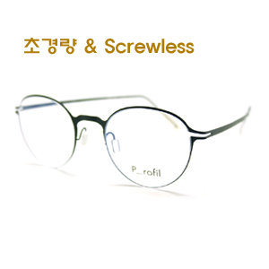 PROFIL eyewear p001 Made in korea eyewear company 3g Light weight , without hinge ,onepiece line