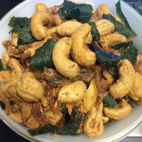 Multi Flavor Roasted Fried Cashew Nuts