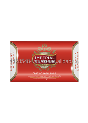 IMPERIAL LEATHER CUSSONS BAR SOAP