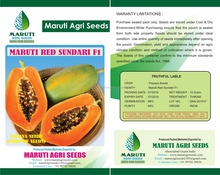 COST OF PAPAYA SEEDS - MARUTI RED SUNDRY F1