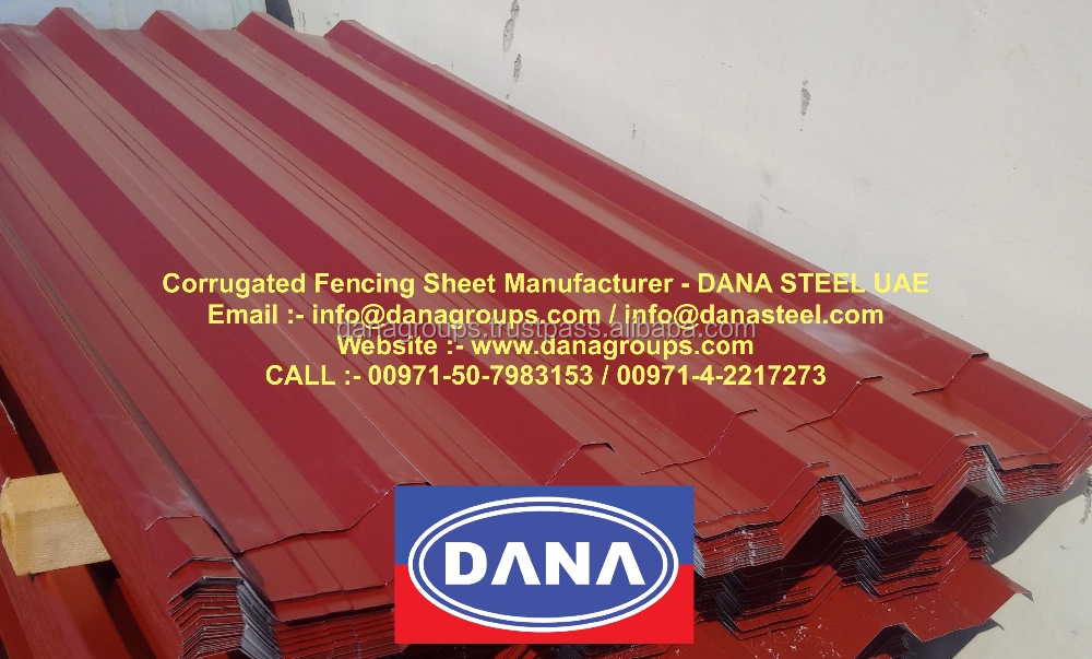 Oman Profile Corrugated Roof Shinko Sheet Colored Profile Cladding Supplier- DANA STEEL