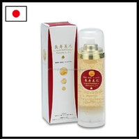 Choujyu Bigen anti-aging skin care serum for cosmetics trading companies