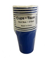 9oz Dark Blue Paper Cup 12ct