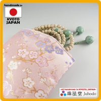 Japanese Elegant Cosmetics Pouch Bag or Rosary Case Made in Japan