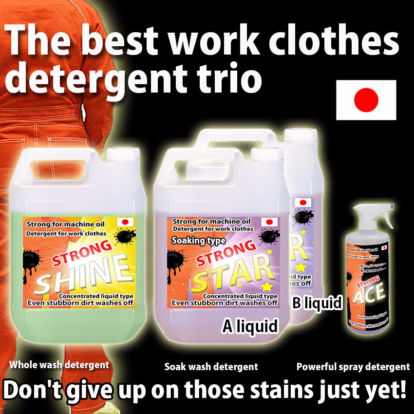 Professional liquid detergent ACE&STAR&SHINE at reasonable prices