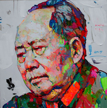 Artwork Lee Chairman Mao (Limited Edition)