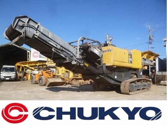 <SOLD OUT> USED KOMATSU MOBILE JAW CRUSHER BR380JG JAPANESE STONE CRUSHER