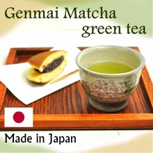 Easy to drink and Delicious brown rice green tea brand names at reasonable price , sample order available