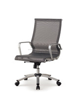 Slim Mech Chair - Mid Back chair