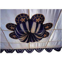 Decorative Wedding Tent Backdrop & Tent Ceiling Draping