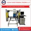Best Selling Fast Wire Stone Cutting Machine at Cheap Price