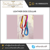 Smooth Operating Leather Dog Collar with High Quality at Reasonable Price