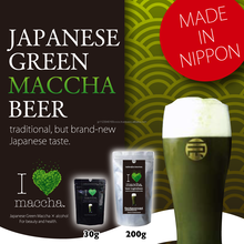 "Japan's ""Matcha green beer mix"" helps you enjoy a homely Matcha green beer, 30mg or 200mg, produced in Japan"