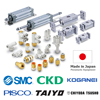 High-performance and High quality CHIYODA pneumatic parts, SMC/CKD/KOGANEI/PISCO also available