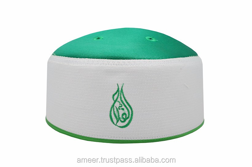 Muslim Praying Cap