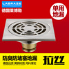 LABRAZE LE8401N bathroom/kitchen brass floor drains with copper wire drawing