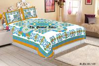 Indian 100% cotton mandela tapestry multi color bedding set