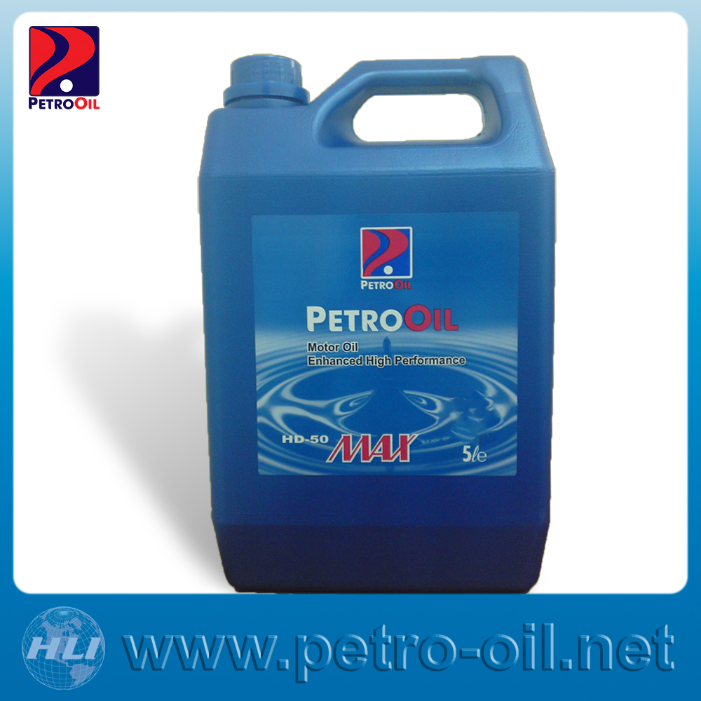 PETROOIL HD 50 Motor Oil Lubricants , Supplier from Dubai, UAE