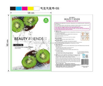 Kiwi Facial Mask Sheet, Skin Care, Anti Aging, Moisturizing, Korean Cosmetics