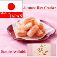 Tasty And Japanese Fried Rice Cracker