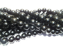 Natural Black Tourmaline Handmade Smooth Round Balls Beads Size 10 mm Approx-14'' strand