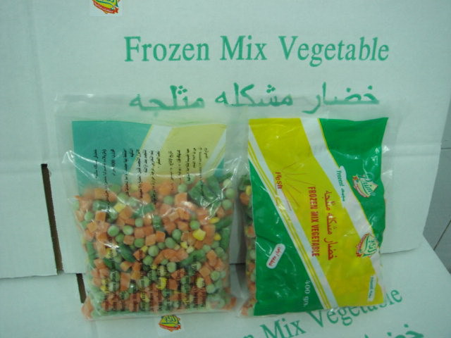 egyptian frozen mixed vegetables high quality