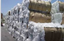 Quality LDPE Film Scrap/Plastic Scraps at very cheap prices