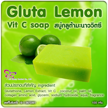 Gluta Lemon Vit C SOAP