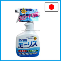 Japanese antibacterial room spray air fresheners for daily use