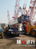 used 50t 60t tadano hydraulic mobile crane, best price and quality diesel cranes from japan