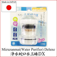 High Quality Kitchen Faucet Water Filters made in Japan