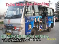 Advertising on Delhi Metro Feeder Buses