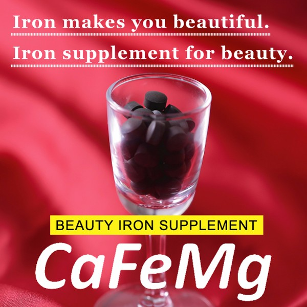 High quality and Nutritious iron supplement , supplements vitamin b1 b6 b12