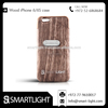 CE Certificatied Wood case for IPhone 6/6S With Cigarette Lighter