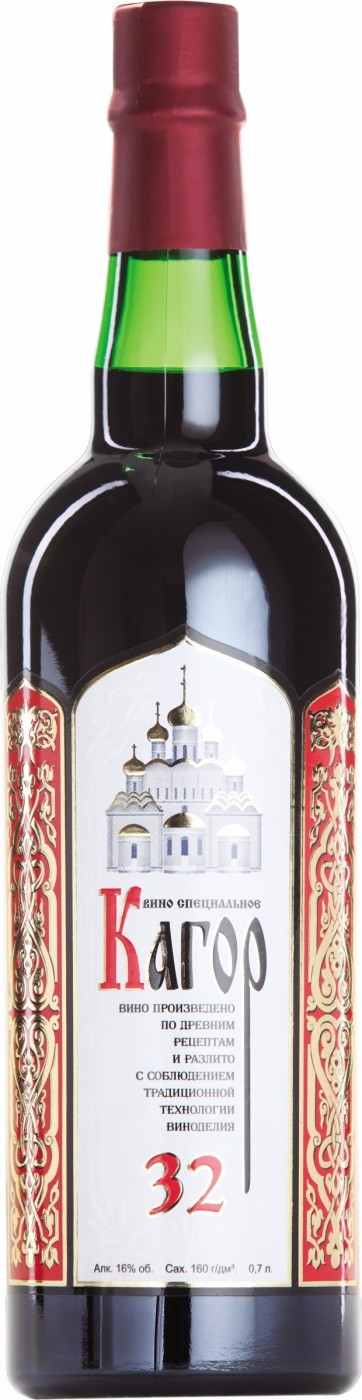 Medium Sweet Red Wine Brand