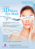 OEM ODM Anti Wrinkle, Anti Aging & Moisturizing 3D Moist Eye Mask