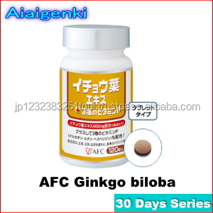 Hot-selling and Famous supplement manufacturing services Ginkgo biloba at reasonable prices , small lot order available