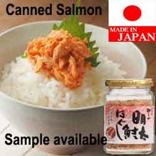Hot-selling and Japanese canned salmon fish flake , salmon fish from norway