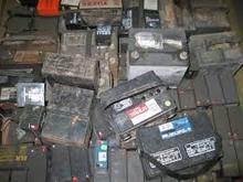 Used Auto Battery Scrap, Lead Battery Plate Scrap Type Drained Lead-Acid Battery Scrap,Broken Used Car Batteries