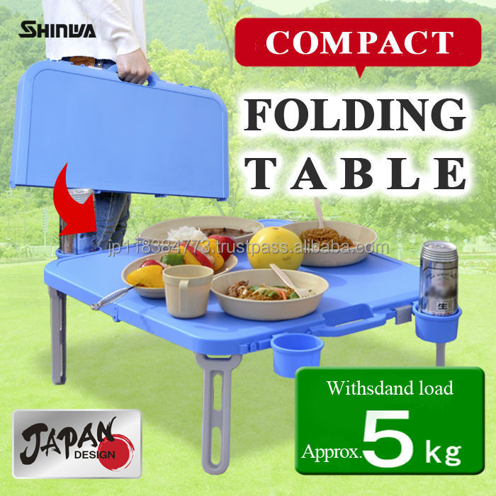 Folding table Japan made leisure handy picnic plastic outdoor compact computer table BUTTERFLY LEISURE TABLE SQUARE