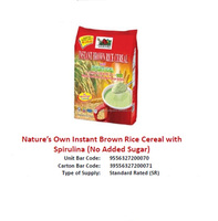 Nature's Own Instant Brown Rice Cereal with Spirulina (No Added Sugar)
