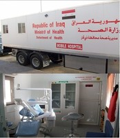 Best Price High Quality Mobile Hospital