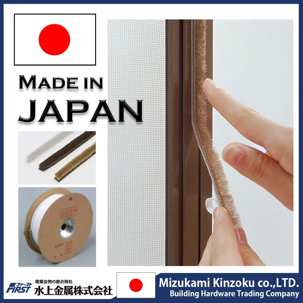 High quality and Easy to use Door Weatherstrip at reasonable price with high-performance made in Japan
