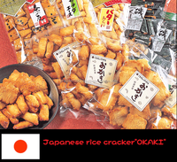 Various flavors of Japanese traditional Okaki rice salty snacks