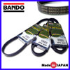 Popular and Reliable for Bando Belt made in Japan, other automobile parts also available
