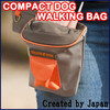 Fashionable and Compact dog treat pouch at reasonable prices