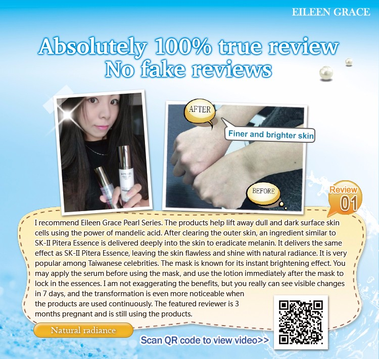 Almighty Pearl Whitening Lotion2 8.jpg