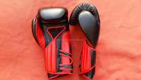 Beautiful full customized Boxing gloves one of My loving gloves
