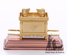 "The Ark of the Covenant Gold Plated Table Top Mini Zuluf - 2"" X 1.50"" X 1.10"" HLG007"