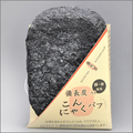 Japan ONLY ONE Konjac puff + japanese binchotan charcoalbeauty skin care product